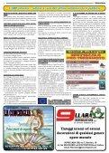 Portico n. 273 - il Portico di Novellara - Page 6