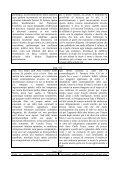 Attuario Michele Guerra, Documenti per la città di Aversa, Aversa ... - Page 6