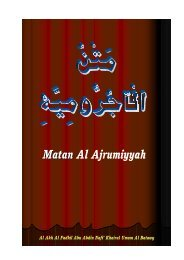 Matan Al Ajrumiyyah