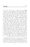 fichier-sans-nom - Page 4