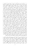 fichier-sans-nom - Page 6