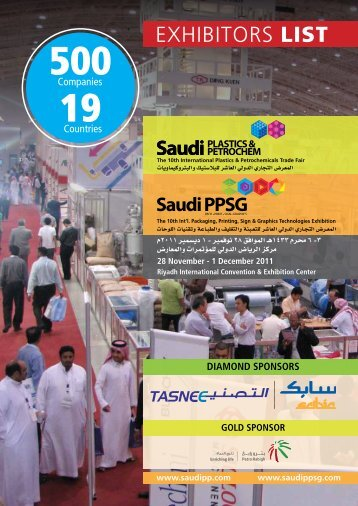 EXHIBITORS LIST - Saudi Print & Pack 2014