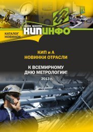 Здесь - Kipinfo.ru