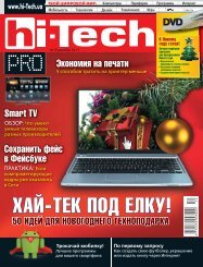 17.79 Mb - hi-Tech