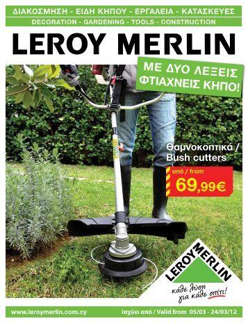 1 free magazines from leroymerlin com cy - Leroy merlin magazine ...