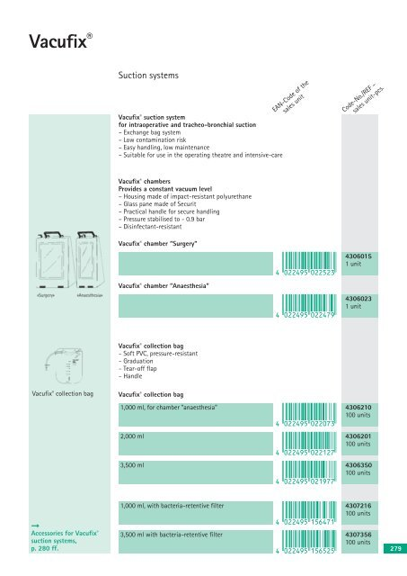 278 Suction Catheter