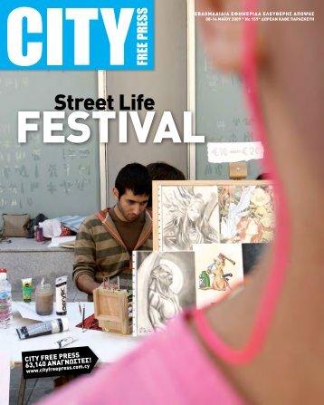 street Life - SigmaLive.com