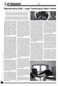 attinianum - Grad Vodnjan - Page 4
