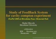 Feed back system - hiroshima-u.ac.jp - Hiroshima University