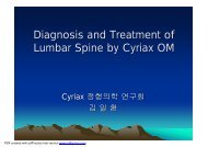 Diagnosis and Treatment of Lumbar Spine by Cyriax OM