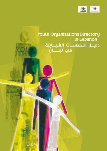 Youth organizations directory in lebanon - Unesco