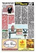 Dicembre - Futurando - Page 3