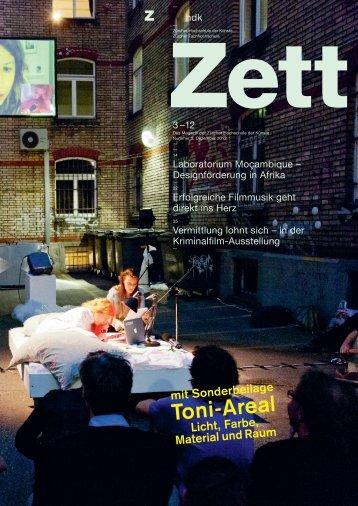 Toni-Areal - Zürcher Hochschule der Künste