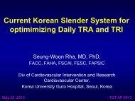 RM Catheter - summitMD.com