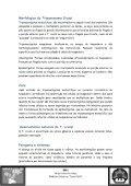 Doença de Chagas - F.. - Page 2