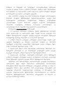 saqarTvelo SezRuduli pasuxismgeblobis sazogadoeba ... - aarhus - Page 6