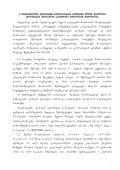 saqarTvelo SezRuduli pasuxismgeblobis sazogadoeba ... - aarhus - Page 7