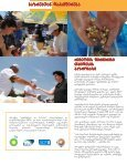 newsletter 28-GE.indd - CARE International in the Caucasus - Page 6