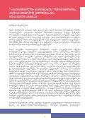 irCevs sicocxles - Caritas Georgia - Page 6