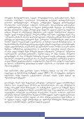 irCevs sicocxles - Caritas Georgia - Page 7