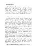 Tavi 13. mineraluri resursebi reziume saqarTvelo mdidaria ... - Page 2