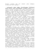 Tavi 13. mineraluri resursebi reziume saqarTvelo mdidaria ... - Page 7