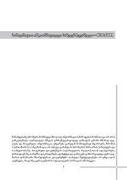 samigracio informaciuli saxelmZRvanelo – TurqeTi - Antitraf.net