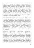 3 winasityvaoba winasityvaoba `mewarmis samagido wigni ... - Page 6