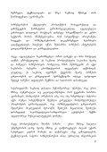 3 winasityvaoba winasityvaoba `mewarmis samagido wigni ... - Page 7