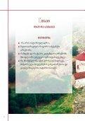 istoria - Ganatleba - Page 4