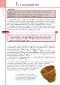 istoria - Ganatleba - Page 6