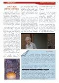 saerTaSoriso kerZo mewarmeobis centri - Page 7