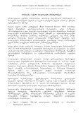 wylis xarisxis biomonitoringis Sesavali - Kura River Basin - Page 3