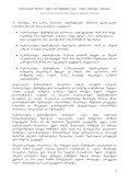 wylis xarisxis biomonitoringis Sesavali - Kura River Basin - Page 6