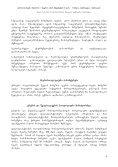 wylis xarisxis biomonitoringis Sesavali - Kura River Basin - Page 7