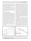 gestione ambientale - CISBA - Page 6