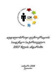 LDA Georgia monthly reports geo 2007.pdf