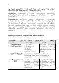 maia firCxaZe swavleba kognituri sqemebiT pedagogikis erT-erT ... - Page 2
