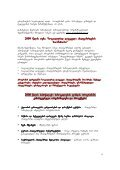 samoqalaqo sazogadoebis fondi 200 amoqalaqo ... - Publicity.Ge - Page 4