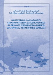 Assessment of the EU – Georgia Action Plan Implementation