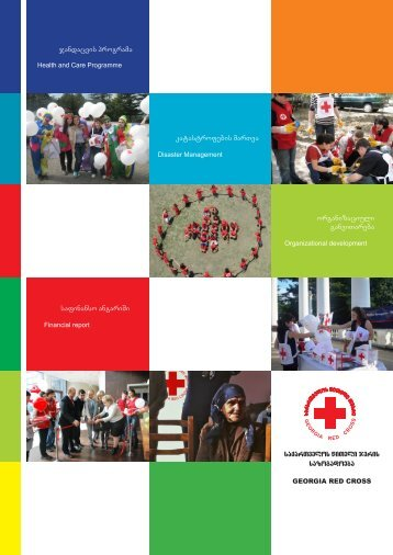 saqarTvelos wiTeli jvris sazogadoeba - Georgia Red Cross Society
