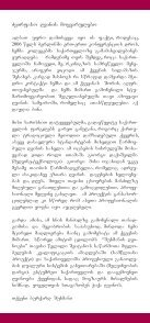 Schuchmann Wines brochure - Page 3