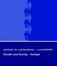 genderi da sazogadoeba - UNDP Georgia