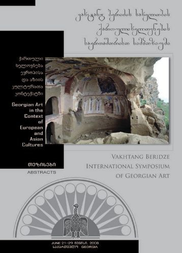 Abstracts - International Initiative for Georgian Cultural Studies
