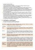 sabanko momsaxurebis pirobebi - Page 4