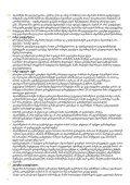 sabanko momsaxurebis pirobebi - Page 6