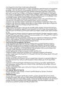 sabanko momsaxurebis pirobebi - Page 7