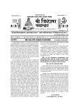Visit Today : Jivesh.Org World's Unique Website - Page 5