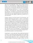 BVZm AZ§V ào_ {g\©$ CgH$m hr - Manasamarthyadata.com - Page 4