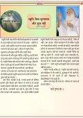 hÝXr({Za§Va - Rishi Prasad - Page 4